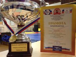 XXV Московские студенческие игры по греко-римской борьбе